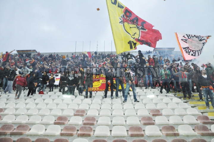 Suggestiva immagine della Sud nel match contro il Catanzaro
